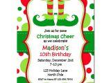 Elf Birthday Party Invitations Christmas Elf Feet Party Invitation by that Party Chick