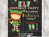 Elf Birthday Party Invitations Elegant Holiday Party Invitations Black and White Stripes