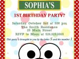 Elmo Customized Birthday Invitations Elmo Invitation