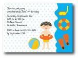 Email Party Invites Email Birthday Invitation Templates