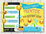 Emoji Pool Party Invitations Printable Emoji Pool Party Party Invitation Swim Party Emoji