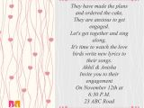 Engagement Party Poems for Invitations Engagement Invitation Wording top 10 Beautiful Invitation