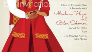 Ethiopian Traditional Wedding Invitation Cards Fikir Ethiopia Traditional Wedding Invitation