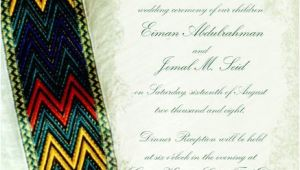 Ethiopian Wedding Invitation Card In Amharic Invitation Idea Wedding Ideas Pinterest Behance