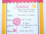 Example Invitation Card Happy Birthday Happy Birthday Invitation Card In Marathi In 2019