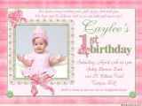 Example Of First Birthday Invitation Card Cool 1st Birthday Invitation Wording 1st Birthday