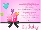 Example Of Invitation Card for 18 Birthday 18th Bday Invitations Wordings