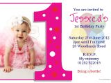 Example Of Invitation Card for Birthday Birthday Party First Birthday Invitations Card