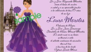 Examples Of Quinceanera Invitations Examples Of Invitation for Quinceaneras