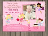 Fairy 1st Birthday Invitations Fairy Birthday Party Invitation Cupcake 1st Birthday Party