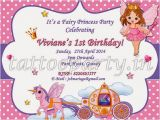 Fairy 1st Birthday Invitations Tattooparty Fairy theme Party