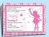 Fairy themed Birthday Invitation Wording Fairy Invitation Printable Fairy Dust Damask Collection
