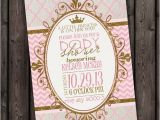 Fast Baby Shower Invitations Customized Fast Baby Shower Invitation Fast by
