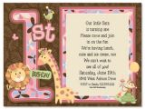 First Birthday Invitation Card Matter First Birthday Invitation Wording and 1st Birthday
