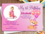 First Birthday Invitation Card Matter In English 20 Birthday Invitations Cards – Sample Wording Printable