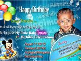 First Birthday Invitation Card Matter In English Baby Birthday Invitation Card Desing2 In English by