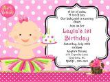 First Birthday Invitation Email Birthday Invitations Birthday Invite Samples Invite