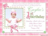 First Birthday Invitation Letter format Birthday Party Invitation 5 Year Old Invitation