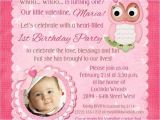 First Birthday Party Invitation Message 1st Birthday Invitation Wording Owl theme Pictures Reference