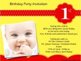 First Birthday Party Invitation Message 1st Birthday Party Invitation Wording Wordings and Messages