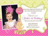 First Birthday Party Invitation Message First Birthday Invitation Wording and 1st Birthday