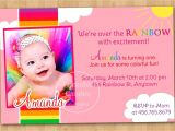 First Birthday Party Invites Free 1st Birthday Invitation Cards Templates Free theveliger