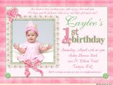 First Happy Birthday Invitation Message 1st Birthday Invitation Wording Bagvania Free Printable