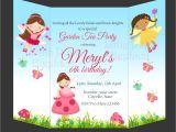 Foldable Birthday Invitations Free Fairy Invitation Foldable Birthday Party Invitation Printable
