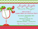 Formal Christmas Party Invitation Templates Christmas Cocktail Party Invitations theruntime Com