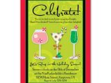 Formal Christmas Party Invitation Wording Holiday Cocktail Party Clipart 45