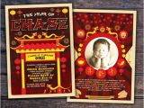 Fortune Cookie Party Invitations Any Age Chinese New Year Invitation asian Invitation
