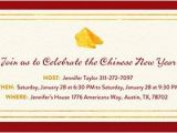 Fortune Cookie Party Invitations Lunar New Year Invitations Evite Com