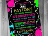 Free 90s Party Invitation Template 80th Birthday Party Invitations