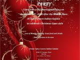 Free Animated Christmas Party Invitations Christmas Party Invitation Card Design Idea with White