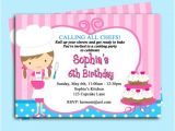 Free Baking Party Invitation Templates Baking Party Invitations On A Sweet Cupcake Birthday Party