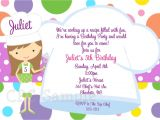 Free Baking Party Invitation Templates Cooking Party Invitation Baking Birthday Invitations