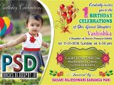 Free Birthday Invitation Templates for Whatsapp Birthday Party Invitation Psd Templates Free Donwloads
