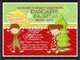 Free Christmas Pajama Party Invitations Pancakes Christmas Pajamas Personalized Party Invitation