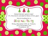 Free Christmas Party Invitation Templates Free Printable Christmas Party Invitations Templates