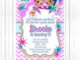 Free Digital Birthday Invitation Cards Elegant Digital Invitation Maker Invitations Template