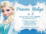 Free Editable Printable Frozen Birthday Invitations Birthday Printable Gallery Category Page 20