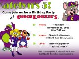 Free Electronic Party Invitations Electronic Birthday Invitations Templates