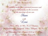 Free Electronic Party Invitations Free Electronic Invitations