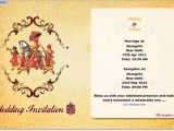 Free Electronic Wedding Invitations Cards E Wedding Invitation Card Yourweek 90de64eca25e