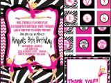 Free Gymnastics Party Invitation Templates Gymnastics Party Invitation Template Free