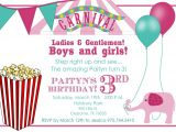 Free Invitation Ecards for Birthday Party Best Carnival Birthday Invitations Templates Egreeting