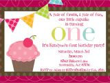 Free Invitation Ecards for Birthday Party Email Birthday Invitations Free Templates Egreeting Ecards