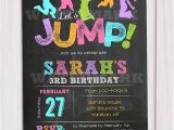Free Jump Party Invitations Jump Invitation Girl Bounce House Invitation Trampoline