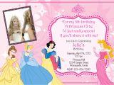 Free Princess Birthday Invitation Templates Princess Birthday Party Invitations Ideas