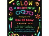 Free Printable Glow In the Dark Birthday Party Invitations Faux Glow In the Dark Birthday Party Invitations Zazzle Com
